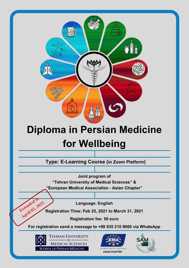 Diploma in Persian Medicine in Wellbeing
